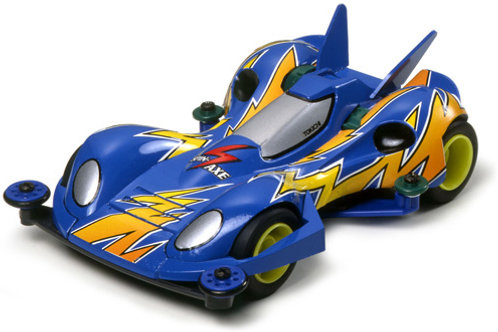 Spin Axe ( Super I Chassis )