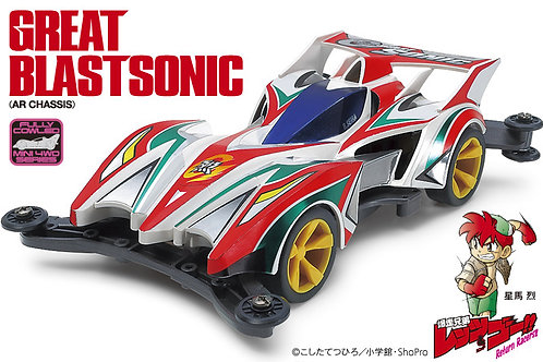 Great Blast Sonic (AR chassis)