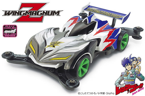 Z Wing Magnum ( AR chassis )