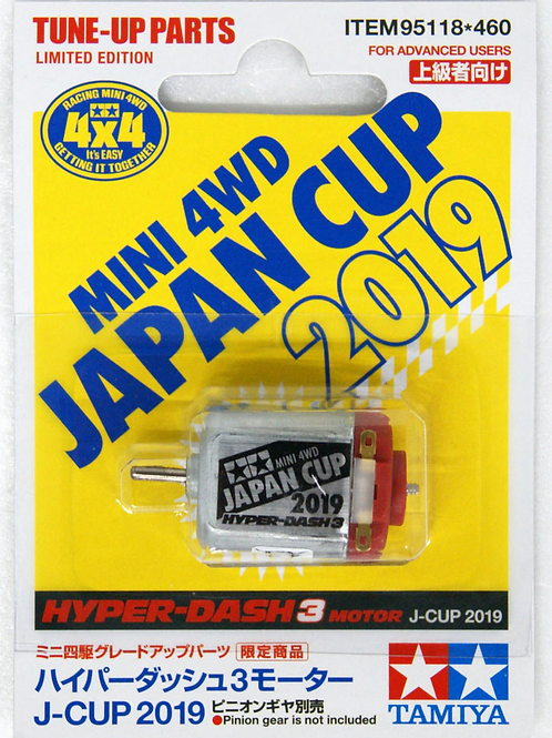 Hyper Dash 3 Motor J-Cup 2019