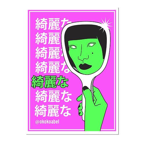 n02 LAMBE (Poster)