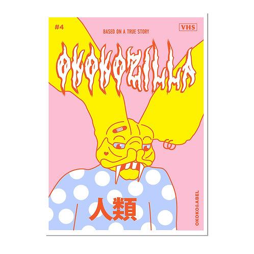 n04 LAMBE (Poster)