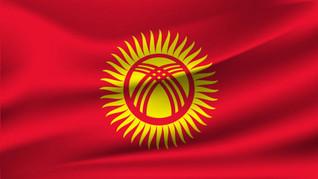 День незалежності Республіки Киргизстан.