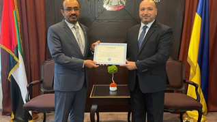Посол Об'єднаних Арабських Еміратів приймає керівника ЦМВ «Мир і Безпека»