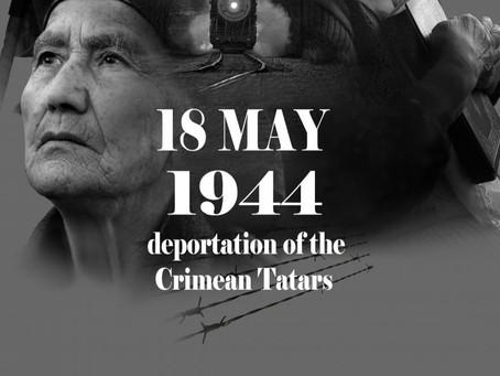 18 травня - День пам'яті жертв депортації кримськотатарського народу.
