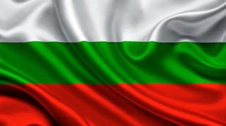День незалежності Болгарії
