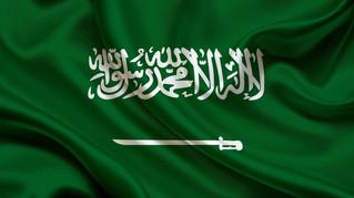 Національний день Саудівської Аравії
