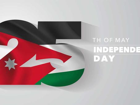 З Днем Незалежності, Йорданія!