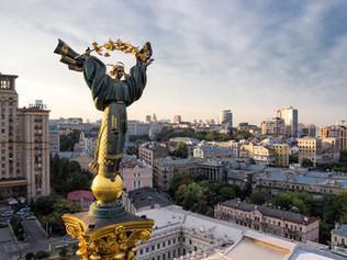 День Киева!