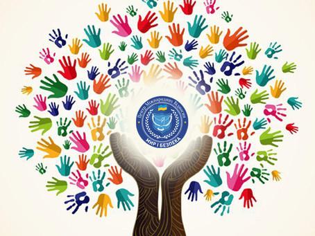 Всесвітній день культурного розмаїття в ім'я діалогу та розвитку!
