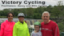 Victory Cycling.jpg