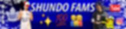 POGO Banner PGSH Database shundo fams.jp