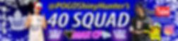 POGO Banner PGSH Database 40 SQUAD.jpg