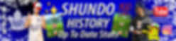 POGO Banner PGSH Database shundo history