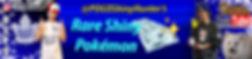 POGO Banner PGSH Database rare shiny pok