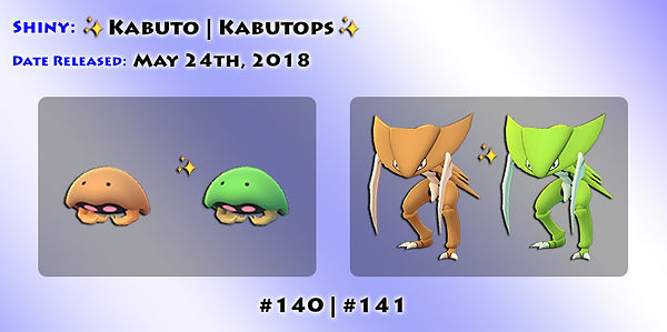 SR Kabuto.jpg