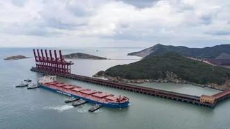 Vale  e empresa Chinesa Portuária assinam  acordo de 650,6 milhões de Doláres