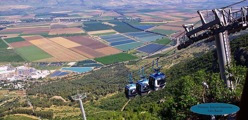 Manara Israel