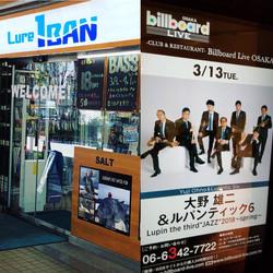 billboard OSAKA