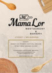 menu 2019.png