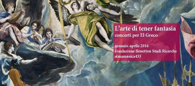 Musica per El Greco