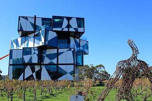 D'arenberg Cube Adelaide.jpg