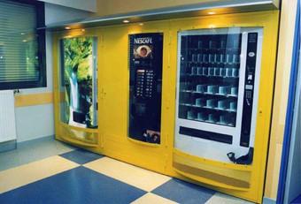 Blindage distributeur automatique
