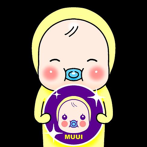 MUUIアイコン.png