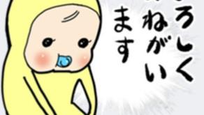 11月24日 MUUI交流会 in大阪