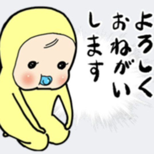MUUIオフ会 in 大阪 とり天本舗