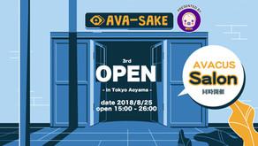 Ava-sake 3rd Presented by MUUI