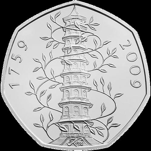 50 Pence Fifty Pence Kew Gardens 2009 - CIRCULATED