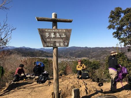 【レポート】 飯能アルプス part1「天覧山」