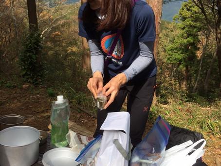 大山めぐりトレイル part 2「浅間山~吾妻山」レポート