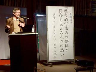 第8回 関東町並みゼミin佐原が開催