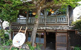 61肥前浜宿川越全国ゼミ写真1.jpg