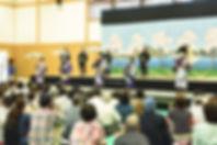 未来へつなぐ郷土の芸能in共楽館.jpg