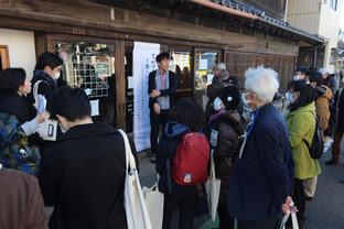 IMG_0114 町歩き 第6分科会会場前 民泊と喫茶「ちゃぶ台」.JPG