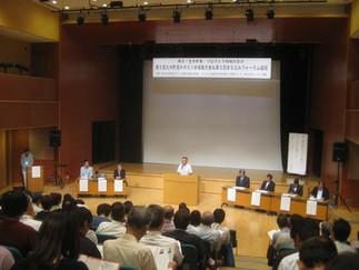八女に200人「第5回九州町並みゼミ八女福島大会」&「第5回まちなみフォーラム福岡」