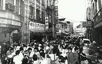 大稲埕/迪化街町並み整備_整備前の1987年.png