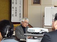 上野先生妻籠講演.jpg