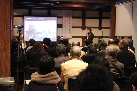 IMG_0257 第1分科会 茶陶園.JPG