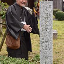 町並みゼミ記念碑! 今井に関西の町並み団体がはじめて結集