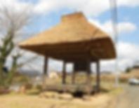 地域ネット宇和 下野茶堂.jpg