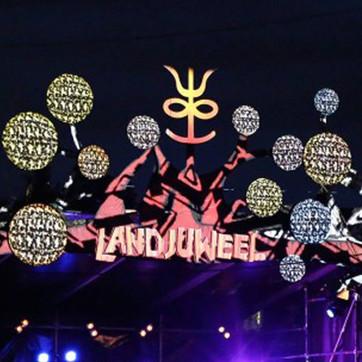 JULY 26th: LIVE @ FESTIVAL LANDJUWEEL