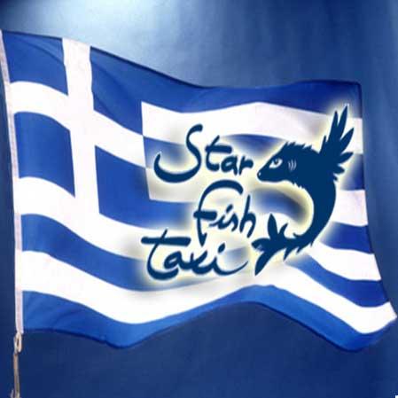SFT-goes-Greece-kl.jpg