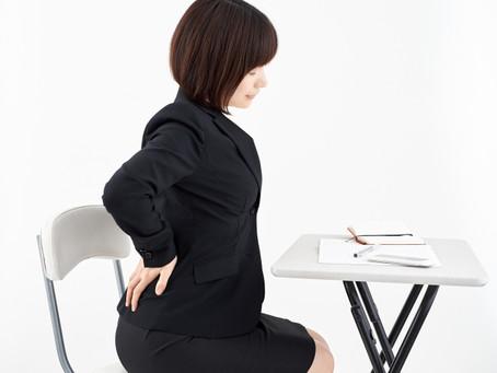 腰を反らすと痛い腰痛