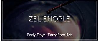ZHS Early Days.jpg