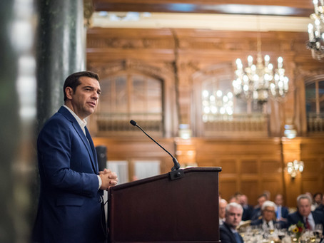 AHEPA, AHI Host Dinner in Honor of Prime Minister Tsipras' U.S. Visit