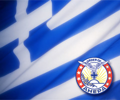 Greek Independence Day 2017